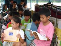 Luang Prabang Public Library