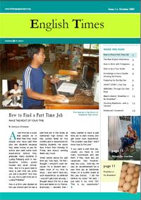 English Times Oct 07